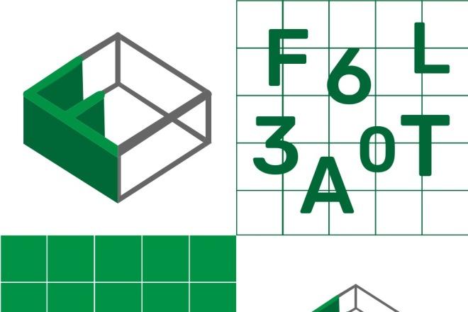 Логотип для вас и вашего бизнеса 96 - kwork.ru
