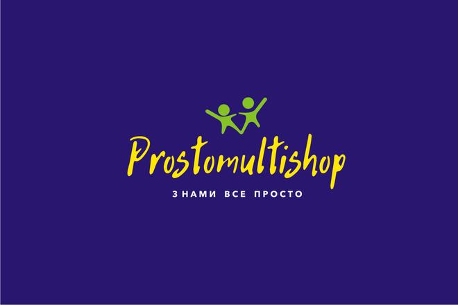 Создам логотип по вашему эскизу 112 - kwork.ru
