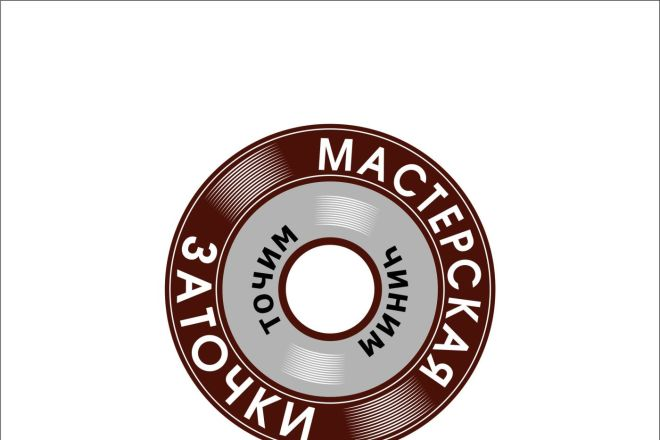 3 логотипа в Профессионально, Качественно 51 - kwork.ru