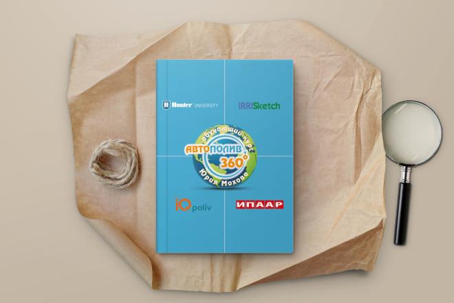 Логотип новый, креатив готовый 9 - kwork.ru