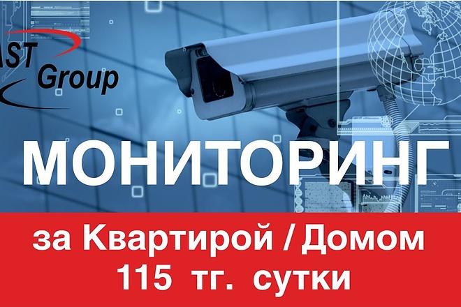Отрисую в векторе или переведу из растра любое изображение 7 - kwork.ru