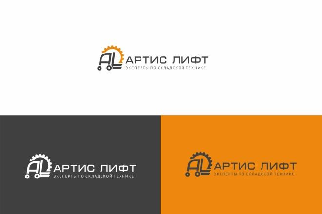 Разработаю логотип + подарок 49 - kwork.ru