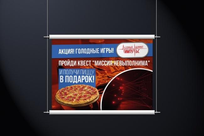 Листовка или флаер 2 варианта 86 - kwork.ru