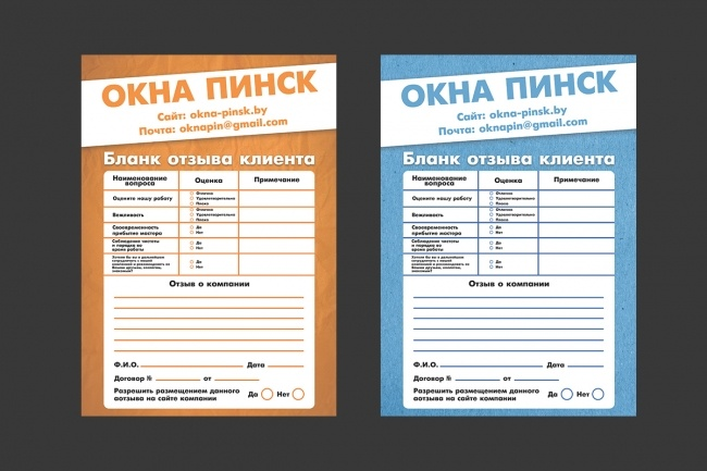 Листовка или флаер 2 варианта 73 - kwork.ru