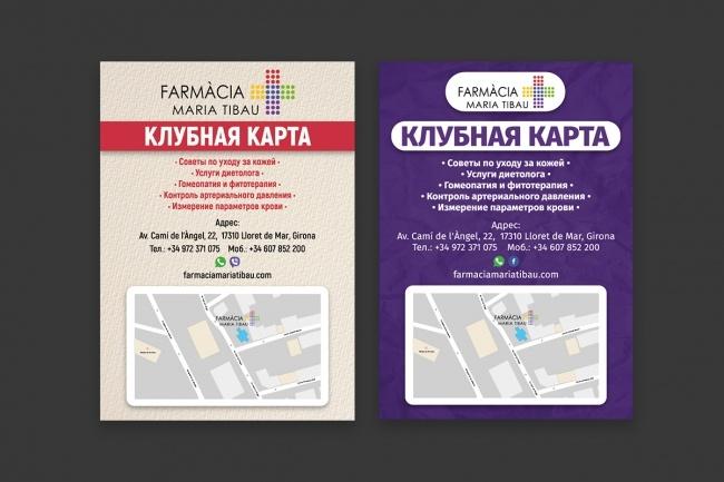 Листовка или флаер 2 варианта 72 - kwork.ru