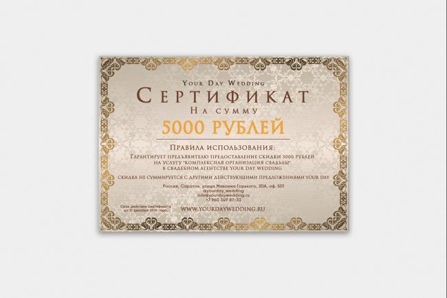 Листовка или флаер 2 варианта 61 - kwork.ru