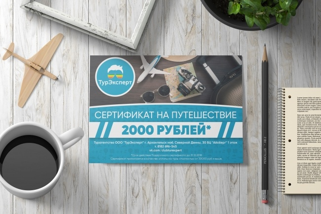 Листовка или флаер 2 варианта 36 - kwork.ru