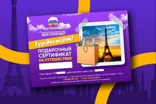 Листовка или флаер 2 варианта 27 - kwork.ru