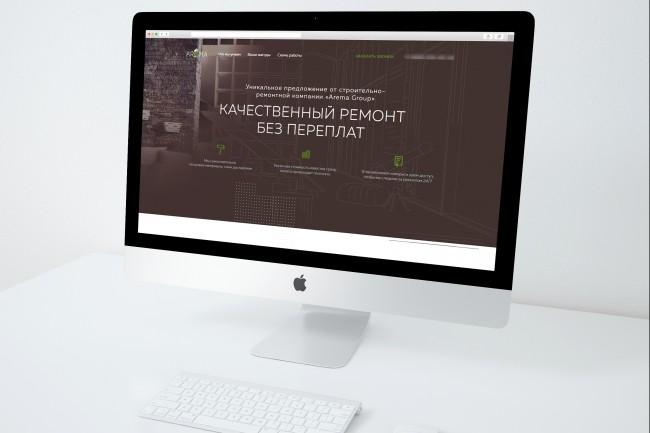 Доработаю или поправлю верстку Вашего сайта 47 - kwork.ru