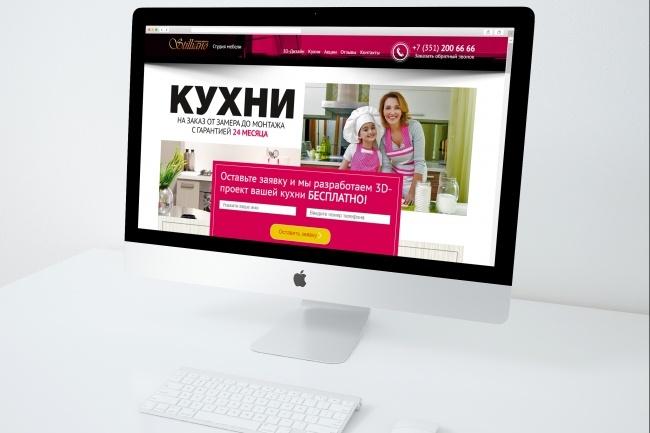 Доработаю или поправлю верстку Вашего сайта 53 - kwork.ru