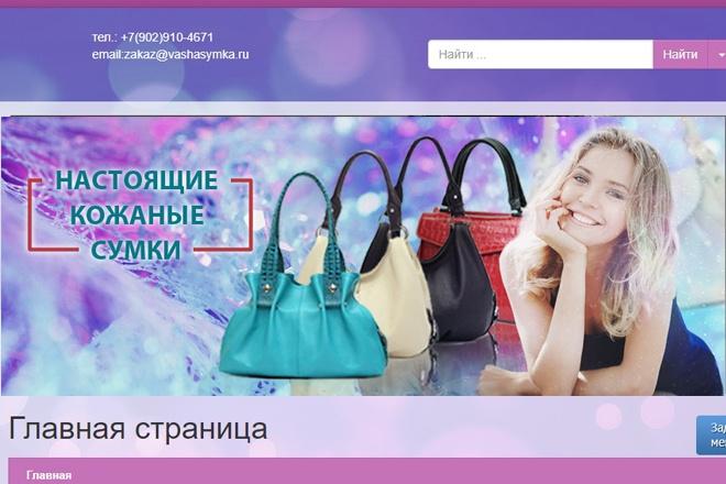 Фотоколлаж 14 - kwork.ru