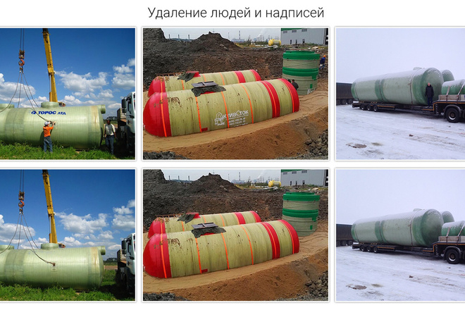 Удаление фона, дефектов, объектов 57 - kwork.ru
