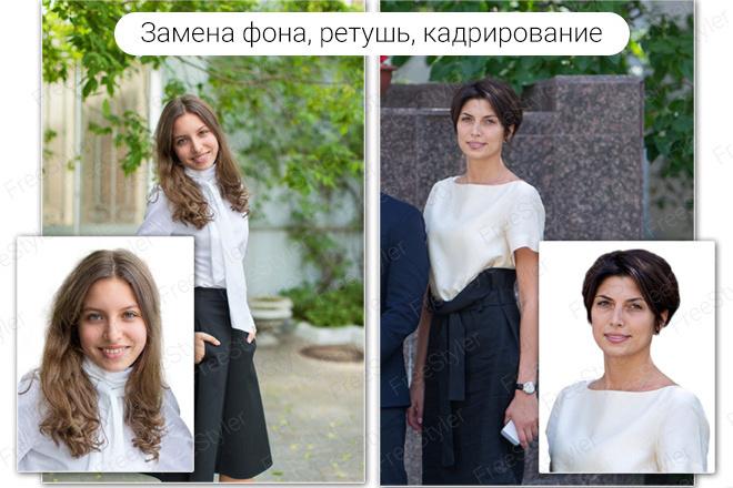 Удаление фона, дефектов, объектов 54 - kwork.ru