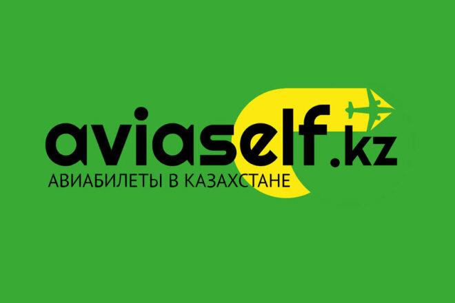 Логотип с изображением 2 - kwork.ru