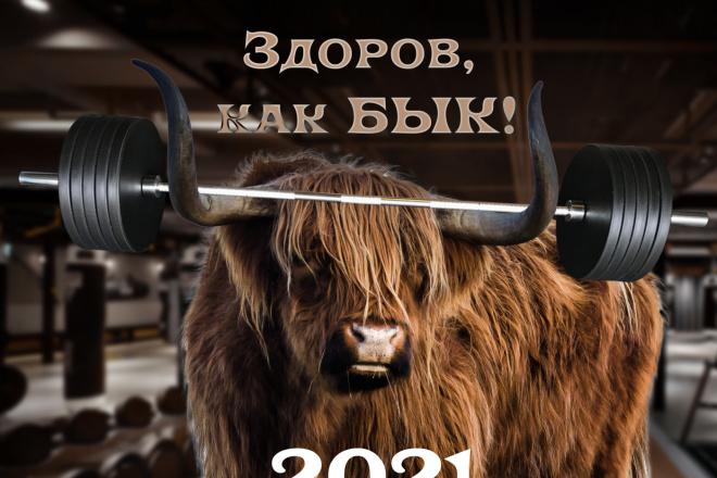 Обработаю до 10 фото 10 - kwork.ru