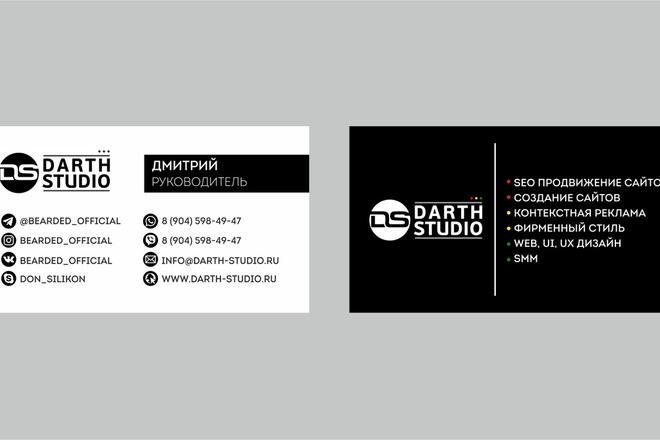 3 варианта дизайна визитки 42 - kwork.ru