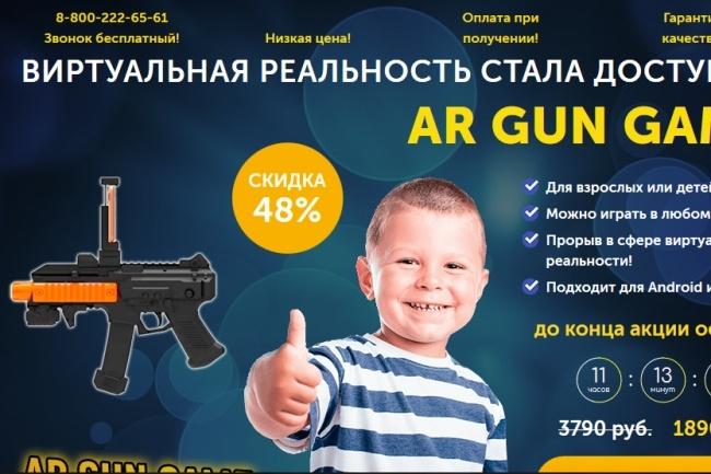 Скопирую любой сайт в html формат 62 - kwork.ru