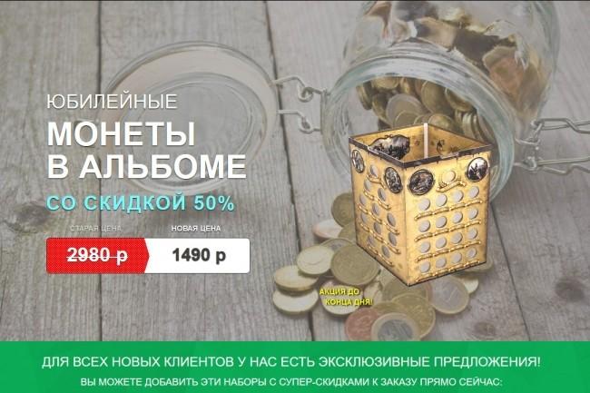 Скопирую любой сайт в html формат 47 - kwork.ru