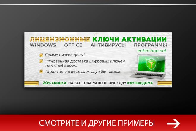 Баннер, который продаст. Креатив для соцсетей и сайтов. Идеи + 46 - kwork.ru