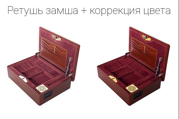 Удаление фона, дефектов, объектов 64 - kwork.ru