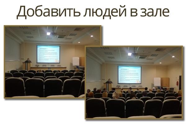 Удаление фона, дефектов, объектов 77 - kwork.ru