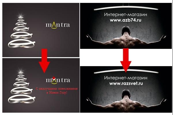 Удаление фона, дефектов, объектов 75 - kwork.ru