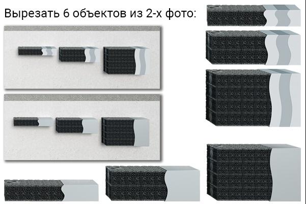 Удаление фона, дефектов, объектов 76 - kwork.ru