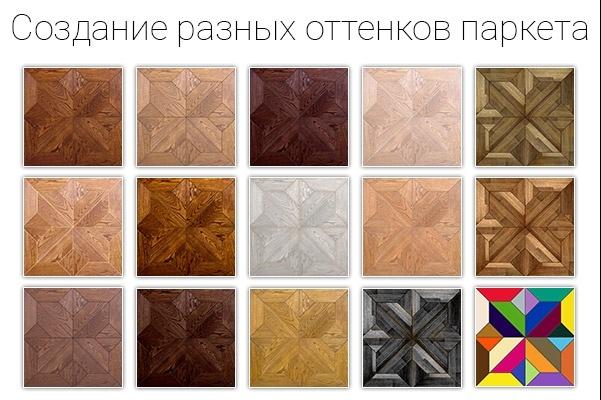 Удаление фона, дефектов, объектов 72 - kwork.ru