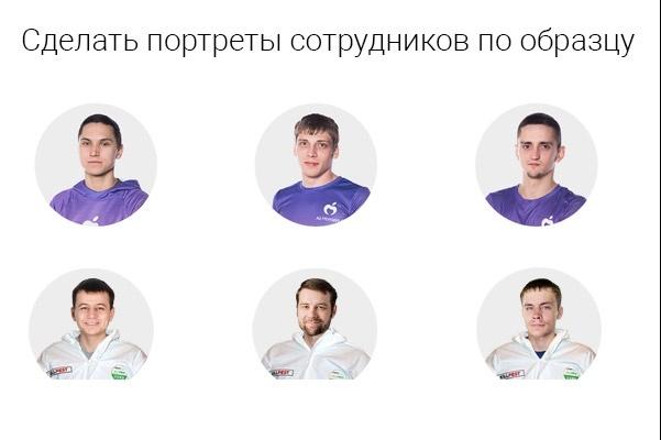Удаление фона, дефектов, объектов 71 - kwork.ru