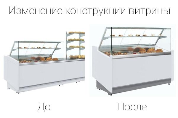 Удаление фона, дефектов, объектов 70 - kwork.ru