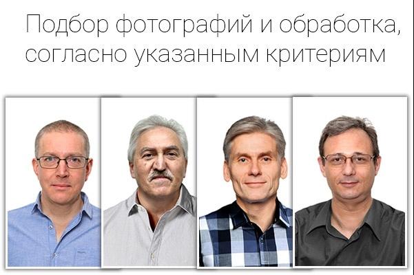 Удаление фона, дефектов, объектов 67 - kwork.ru