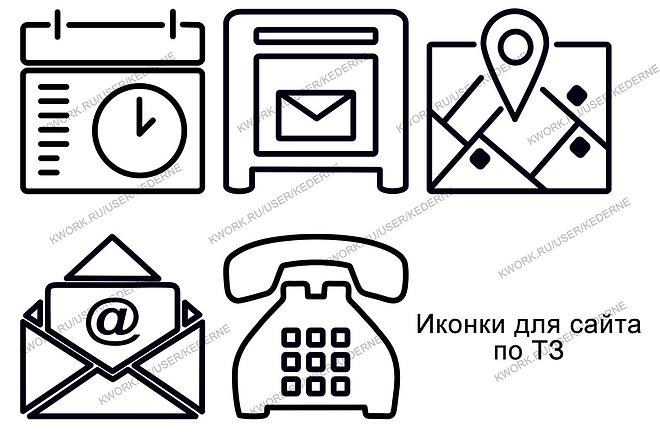 Нарисую 7 иконок в векторе 8 - kwork.ru