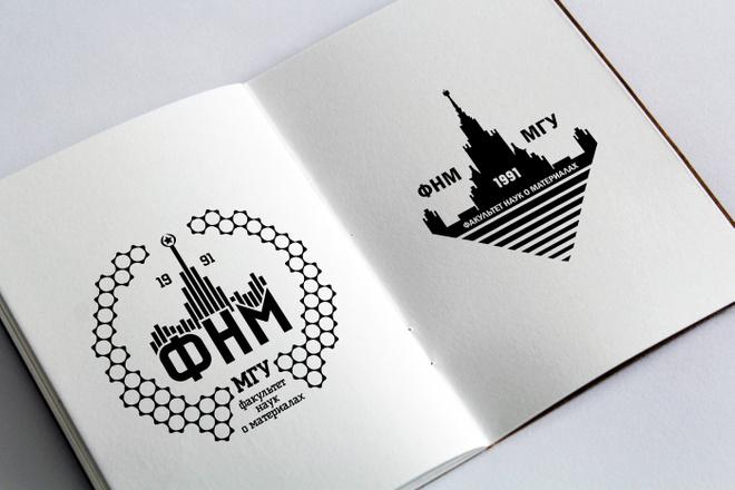 Уникальный логотип в нескольких вариантах + исходники в подарок 138 - kwork.ru