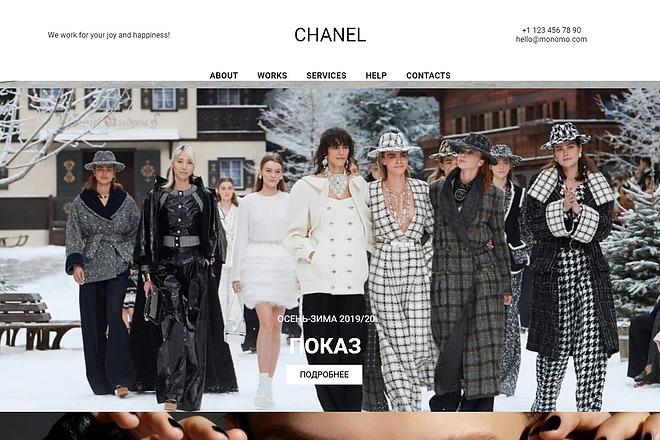 Создание сайта - Landing Page на Тильде 12 - kwork.ru