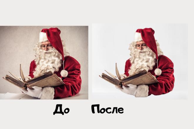 Удаление заднего фона 2 - kwork.ru