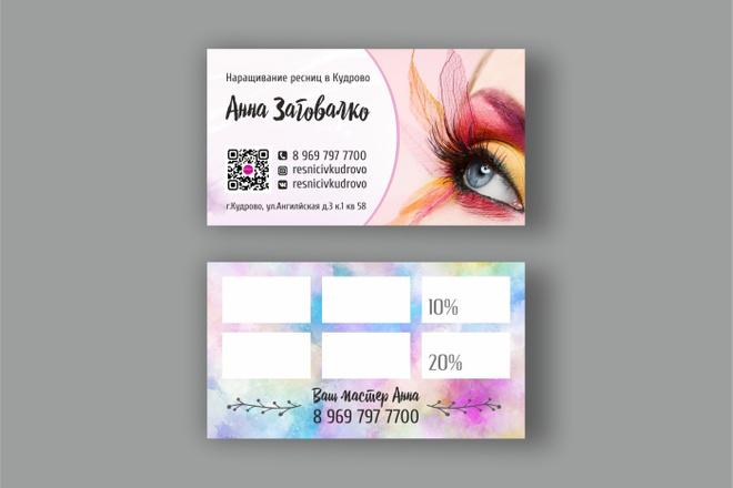 3 варианта дизайна визитки 3 - kwork.ru