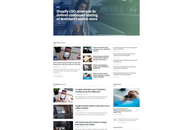 Создам красивый адаптивный блог, новостной сайт 20 - kwork.ru