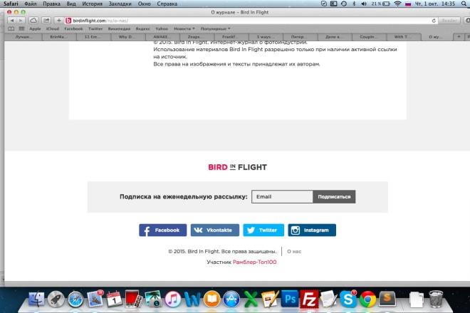 Установка и настройка интернет-магазина joomshopping 2 - kwork.ru