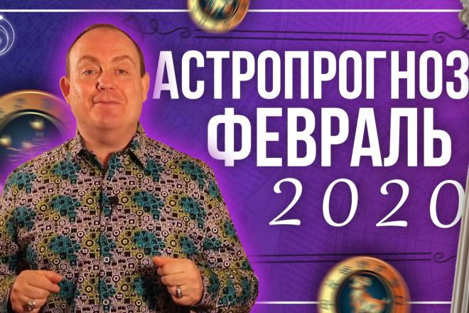 Креативные превью картинки для ваших видео в YouTube 44 - kwork.ru