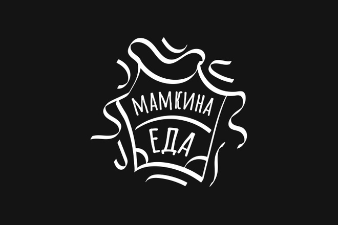 Уникальный логотип в нескольких вариантах + исходники в подарок 82 - kwork.ru