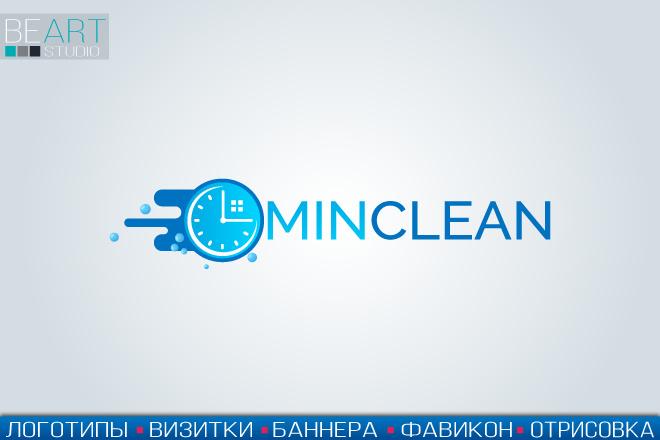 Создам качественный логотип, favicon в подарок 27 - kwork.ru