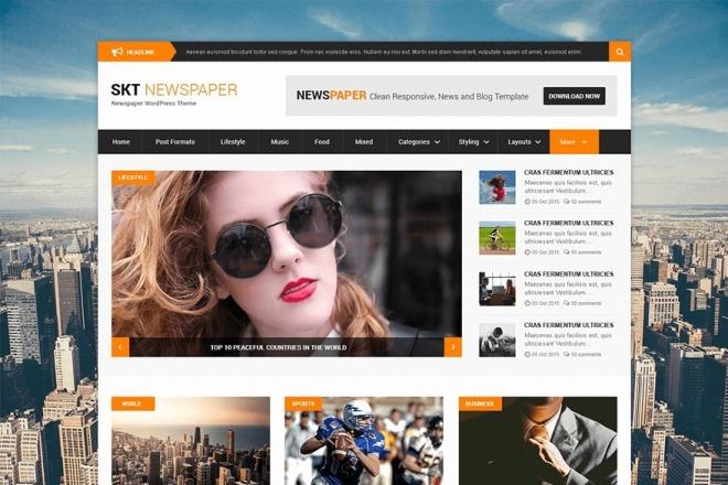 Новые премиум шаблоны Wordpress 23 - kwork.ru