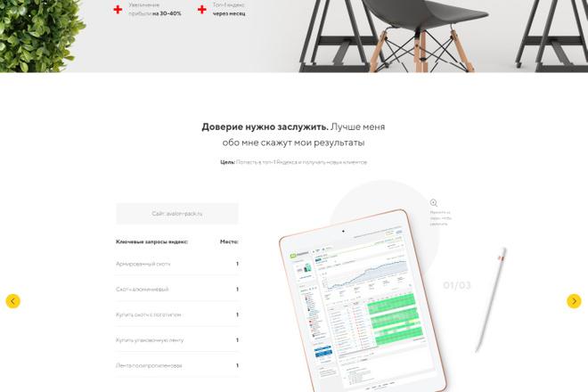 Сделаю копию отвязку Quiz от конструктора Marquiz 14 - kwork.ru