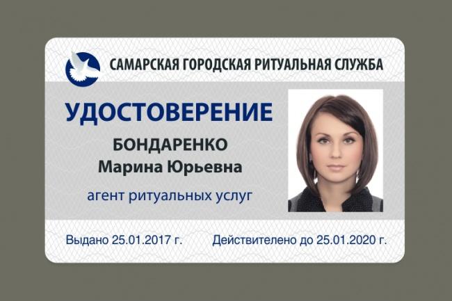 Дизайн пластиковой карточки 2 - kwork.ru