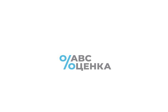 Сделаю для вас 5 логотипов 3 - kwork.ru