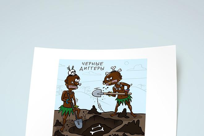 Нарисую для Вас иллюстрации в жанре карикатуры 182 - kwork.ru