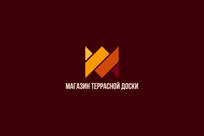 Дизайн вашего логотипа, исходники в подарок 57 - kwork.ru