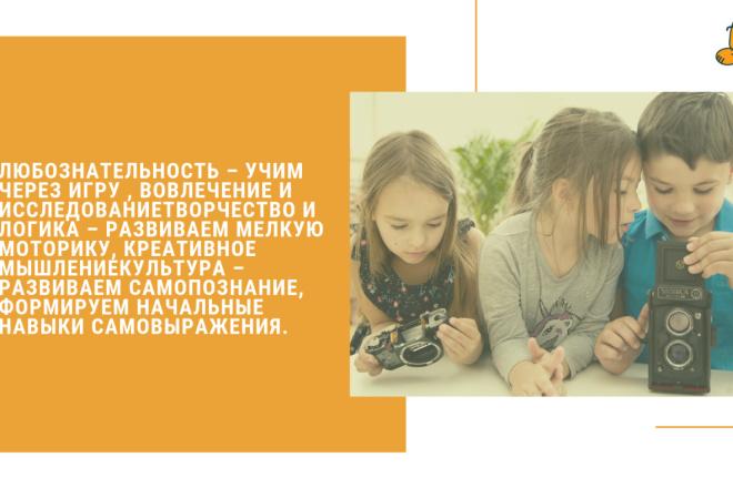 Стильный дизайн презентации 342 - kwork.ru