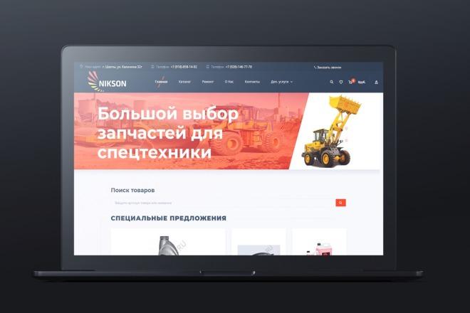 Разработка интернет-магазина на Wordpress под ключ на премиум шаблоне 15 - kwork.ru