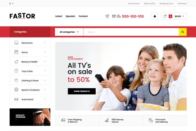 Разверну интернет-магазин на OpenCart OcStore+ установлю к нему шаблон 22 - kwork.ru